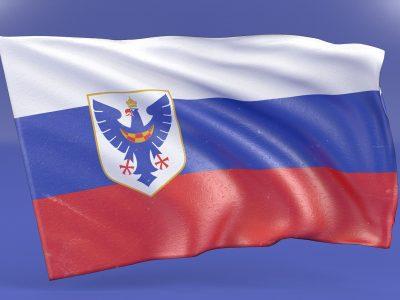 WGT 2019 Flagge Slowenien